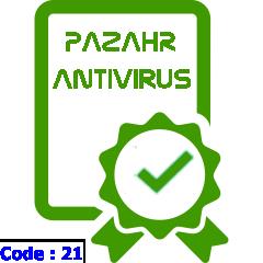 شماره سریال آنتی ویروس ایرانی پازهر